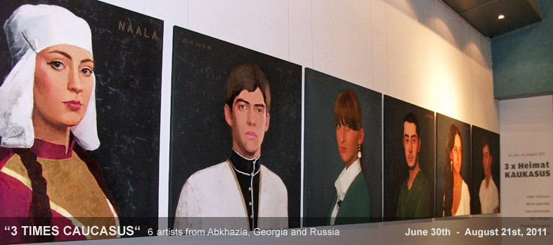 In the past exhibition 3 TIMES CAUCASUS: PORTRAITS by Diana Vouba